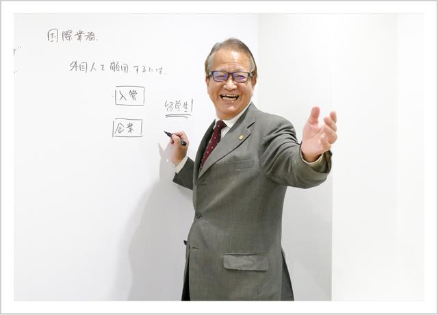 行政書士 山川 鬪志(やまかわ たけし)